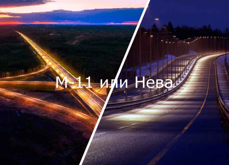 м11 Нева
