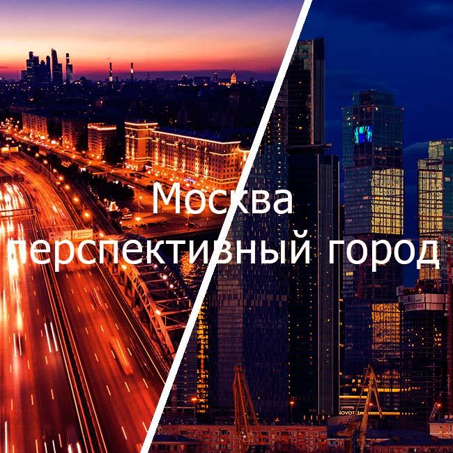 москва креативный город