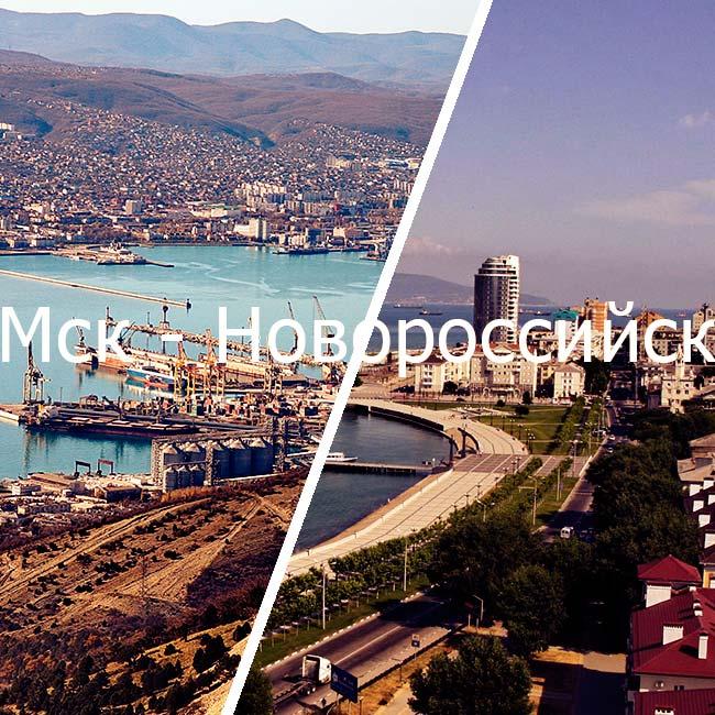 msk_novorossiisk