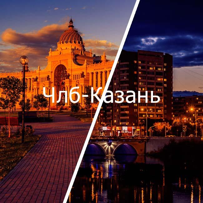 chlb_kazan