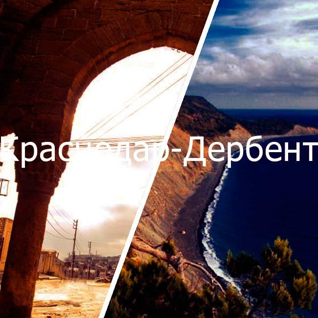 krasnodar_derbent